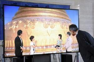 超高精細な8Kの映像を体験する参加者=佐賀市の県庁県民ホール