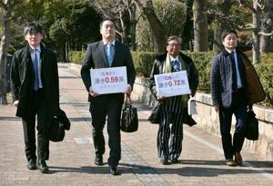 衆院選の「1票の格差」を巡る訴訟の第1回口頭弁論のため、広島高裁に向かう原告側弁護士ら=14日午後