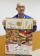 「街なかバル」29日から開催 佐賀市で1カ月