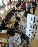 <平成 この日、>「定額給付金」県内133億円に=平成2…