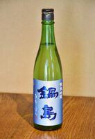 富久千代酒造(鹿島市)の「鍋島純米吟醸きたしずく」は、北海道産の米を使った新作で、切れが良く、ほのかな発泡感も楽しめます。ほどよく冷やして飲むのがオススメです。(720ml、1711円)