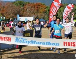 チーム一丸となってリレーマラソンのゴールに駆け込む参加者=吉野ケ里歴史公園(提供)
