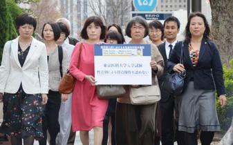 不正入試で、東京医大を提訴