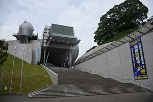 開館20周年を迎える佐賀県立宇宙科学館=武雄市武雄町