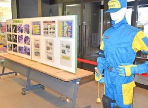 災害発生時の警察の活動内容などについて紹介するパネル展示=佐賀市の県警本部1階ロビー