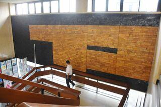 唐津焼陶板壁画保存へ 建て替えの唐津市庁舎 抽象美術先駆・山口長男が原画