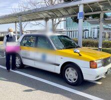 格安で利用できるリムジンタクシーは、九州佐賀国際空港から出発のお客さまにも大好評。(画像の一部を加工しています)
