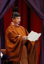 天皇陛下宣言「国民に寄り添う」