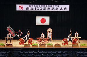 伊万里農林高100周年式典で生徒が和太鼓を披露した=伊万里市民会館