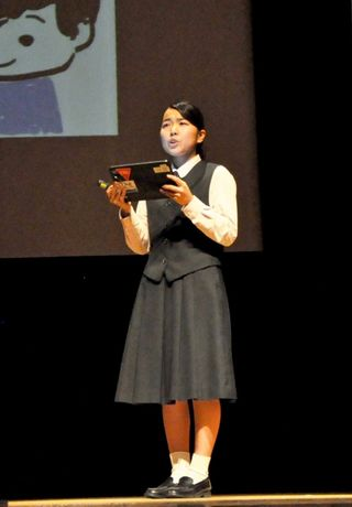 ICTで学習成果発信 高校生プレゼン大会
