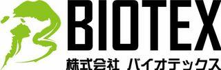 <さが企業NAVI⑤>バイオテックス