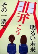 川久保さん(西有田中1年)全国最高賞