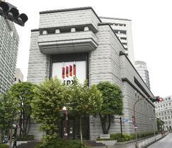 東証大幅下落、2万7448円