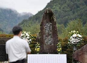 御嶽山噴火7年、麓で献花