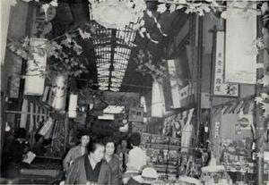 1965年ごろの寿通り商店街
