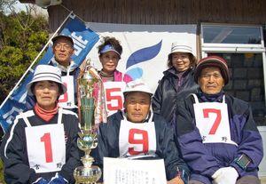 第244回岩﨑新聞店宮野GB大会で優勝した宮野西チーム