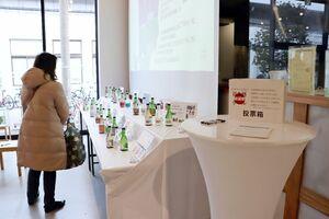 人気投票「日本酒ラベルデザイン総選挙」が開かれている佐賀市の「SAGA MADO(サガマド)」。
