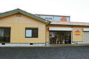 JAからつの選果場近くにオープンしたカフェ=唐津市浜玉町浜崎
