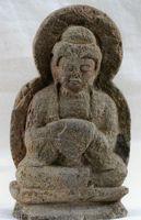 唐津市の殿源寺の如来形像(冊子「福重の石仏」より抜粋)