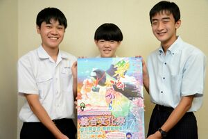 左から田中飛宏さん、江島愛果さん、大重瑠聖さん=佐賀市日の出の佐賀県スポーツ会館