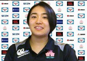 ラグビー7人制女子日本代表候補合宿に参加し、オンラインで取材に応じる堤ほの花=18日午後