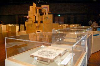 世界を変えた書物一堂に ダーウィンの初版本も 29日まで福岡市