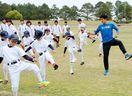 県スポーツコミッション