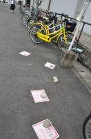 駅近くの路上駐輪機のそばには、撤去を知らせる紙が貼られている=佐賀市のJR佐賀駅周辺