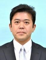 武広勇平氏