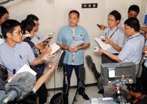 宜野湾市長が沖縄知事選出馬表明