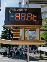 猛暑、国内最高41・1度