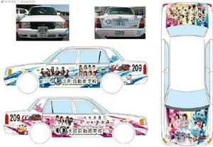 (右)10月2日にお披露目する九州各地のローカルアイドルをプリントした痛教習車のイメージ(下)イベントへの来場を呼び掛ける大町自動車学校の担当者=大町町