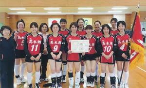 バレーボール第46回佐賀市ママさんバレーボール大会 優勝の高木瀬チーム