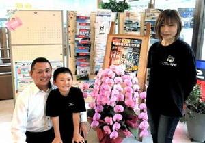大石智美さん(45)、秀一さん(43)、瑠希也君(8)