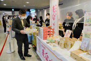 「カチカチ農楽が~る」の商品が並んだ販売会=佐賀市の佐賀県庁