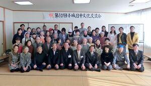 交流会に集まった中国人の技能実習生と市民たち=小城市の小城保健福祉センター桜楽館