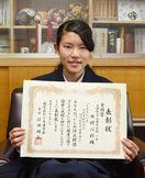 上峰中の田村さん、いじめ防止標語で全国賞