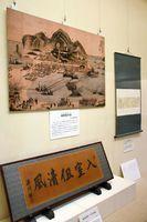 箱館新撰組の唐津藩士が慕った土方歳三の資料も展示。上は箱館戦争図(市立函館博物館蔵)のレプリカ