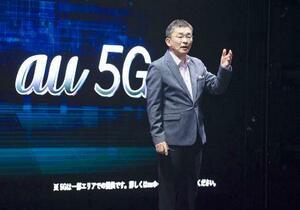 5G対応スマートフォンの発売を発表するKDDIの高橋誠社長=9月