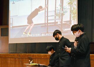 佐賀のニュース 運動部での知見発表 佐賀東高卒業研究