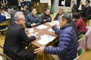 地域住民、市の将来論議 伊万里市議会意見交換会始まる