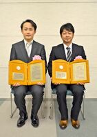 佐賀銀行文化財団新人賞を受賞した浦郷壮さん(右)と大坪健人さん=佐賀銀行本店