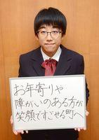 大川真穂さん(18)高校生