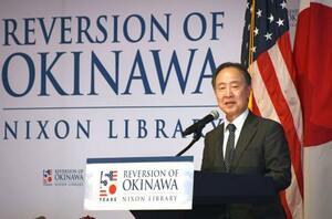沖縄返還協定調印から50年の記念行事で、基調講演する冨田浩司駐米大使=17日、ロサンゼルス近郊(共同)