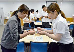 中途採用者対象の研修会で名刺交換のマナーを学ぶ参加者=佐賀市のハローワーク佐賀