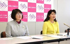 記者会見する内田信子氏(右)と田口香津子氏=県庁