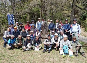ことし4月の第148回例会で「多良海道」を歩いた参加者