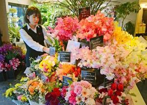 名古屋市の「坪井花苑」に並ぶ花=27日