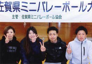 第136回県ミニバレーボール大会混成の部優勝のFACE