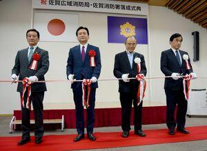 落成式でテープカットをする秀島敏行連合長(右から2人目)ら関係者=佐賀市兵庫北の佐賀広域消防局
